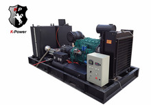 Advanced UH-100DX Series Ultra High Pressure Cleaning Unit