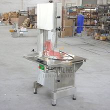 factory produce and sell beef flaking machine JG-Q400H