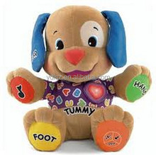Music and flashing plush puppy toy for baby