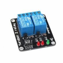 2 channel relay module 2 channel relay development board microcontroller expansion board