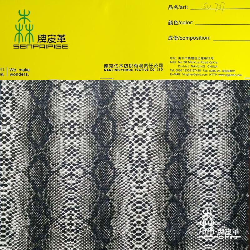 0,6 мм 100% вискозная печать pu кожа змеи кожа искусственная кожа