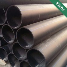 HDPE pipe,hdpe pipe prices,hdpe pipe fitting