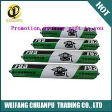 JBS-793-1034 high modulus netural sealant with grade quality