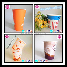 2015 Popular Various New China Manufacturer Hot Coffee Paper Disposable Wholesale Food Packaging