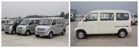 Hot Sale 5-8 Seats Petrol Mini Passenger Van With Best Price