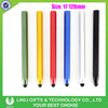 Designer classical tablet pc touch pen for promotion