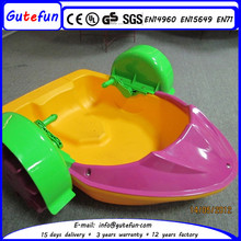 any design accepted 96cm(L) 63cm(W) 22cm(H) white electric kids paddle boat
