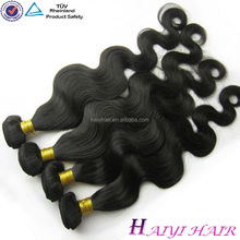 5A 6A 7A 8A Grade New Arrived Top Brazilian Red Remy Hair Extensions