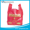 /product-gs/eco-friendly-bioderagdable-disposable-plastic-t-shirt-shopping-bag-2000046813.html