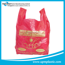 Eco-friendly bioderagdable disposable plastic T shirt shopping bag