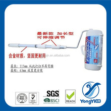 Adhesive roller,lint roller,stick lint roller
