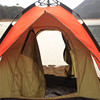 Hot selling customizing camping tents family tunnel tent