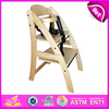 Wooden free baby high chair toy for kids,wooden toy free baby high chair for children,comfortable free baby high chair W08F009