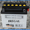 Low Prices 12V 7 AH Dry-charged Motorcycle Battery