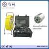 8'' Monitor Waterproof IP68 Analog Camera Type and CMOS Sensor Bullet Camera for Drain Pipe Sewer Inspection