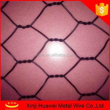 chicken wire fabric/electric chicken fence