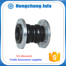 dn100 pn16 rubber bellow/rubber joint/shaft coupling flexible rubber