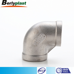 Hot selling types of pipe joints for water pipe