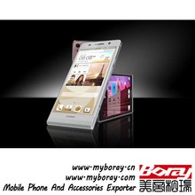 new Huawei Ascend P6S 6 inch big screen dual sim mobile phones