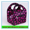 Fashion case style cosmetic bag with short handle soft cosmetic bag beauty cosmetic case