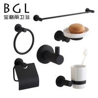 11900 high demand products round design wall mounted stainless bathroom accessories set