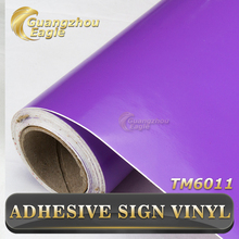 0.09mm Air Release Advertisement Computer Cutting Vinyl Adhesive Sticker Labels