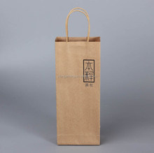 high quality kraft wine paper bag for OEM