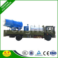 guangdong fog cannon dust preventer for mine dust emission