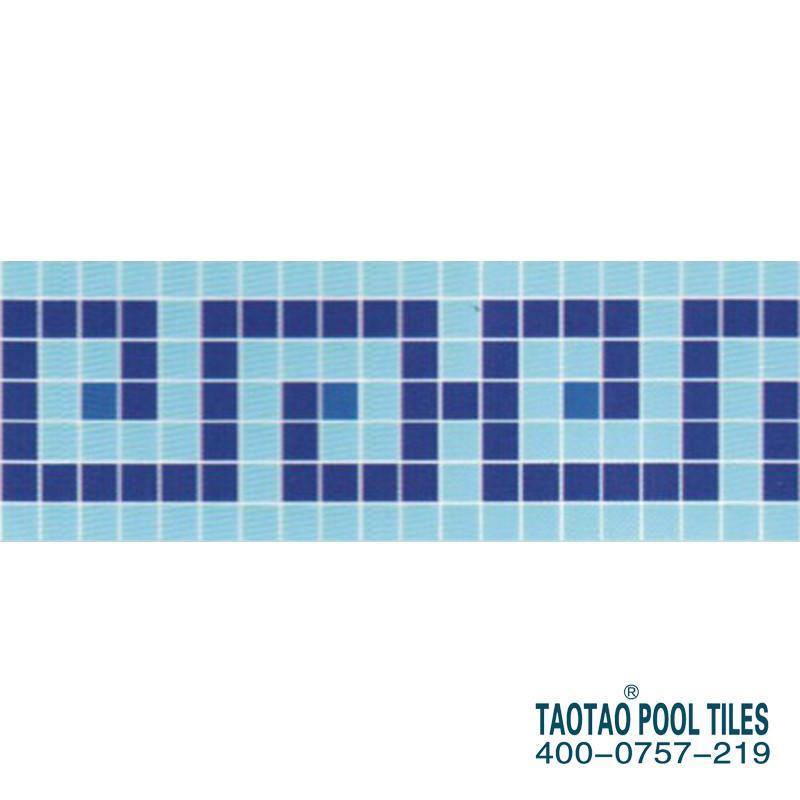 Pin swimming pool mosaics tile custom made mosaic designs for Mosaic pool tile designs