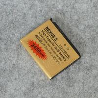 gb t18287-2000 battery for Samsung Google Nexus S i9020