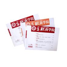 venta al por mayor personalizable de impresión manual de diseño de la plantilla