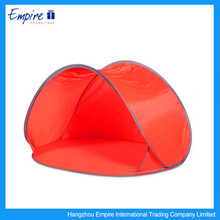 New design fashion family portable beach tent for outdoor camping