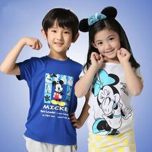 100% cotton kids tshirt