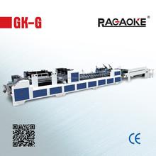Cheap Medical equipment ,folding gluing machine for making medical box --- GK-780G