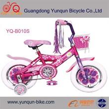 "12"" children bicycle mini bmx freestyle kids 4 wheels bike"
