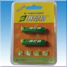 NI-MH AAA 850mAh 1.2V rechargeable battery