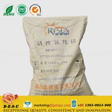 caustic calcined magnesia magnesium oxide,High purity 99%,Polymer resin