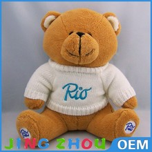 Wear white sweater fat teddy bear toy,stuffed giant plush bear