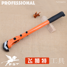 """24"""" GOOD QUALITY PIPE WRENCH MANUFACTORY"""