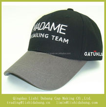 Hight quality wholesale caps, Embroidery Fashion Baseball Cap Cotton Custom Sports Hat