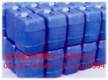 99.8%Glacial acetic acid
