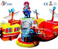 GMKP-49 SiBo children amusement park mini pirate ship rides plane rides