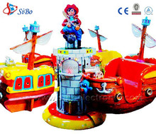 GMKP-49 SiBo children amusement park mini pirate ship rides plane rides