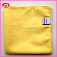 Chinese musical Instrument Bass Gong cleaning cloth