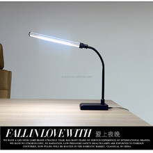 Free adjusted lamp arm button lamp for computer table