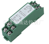 rtd pt100 din rail mounted temperature transmitter JD36 made in china, 4-20mA pt100 temperature convertor