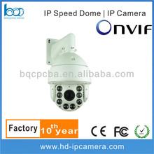 Hot sale ! 1.3Megapixel H.264 HD ONVIF 2.0 PTZ Speed Dome Camera
