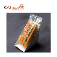 printed BOPP sandwich bag