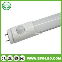 2014 high quality t8 led tube motion sensor 0.6m 1.2m 1.5m 1.8m 2.4m