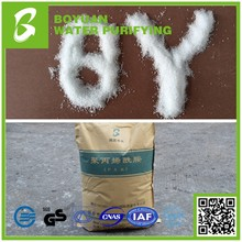 Nonionic Polyacrylamide in high purity used in coal washing chemicals